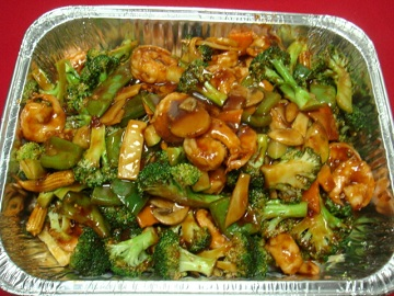 China royal chinese restaurant 732 290 7700 eat in for Asian cuisine perth amboy nj