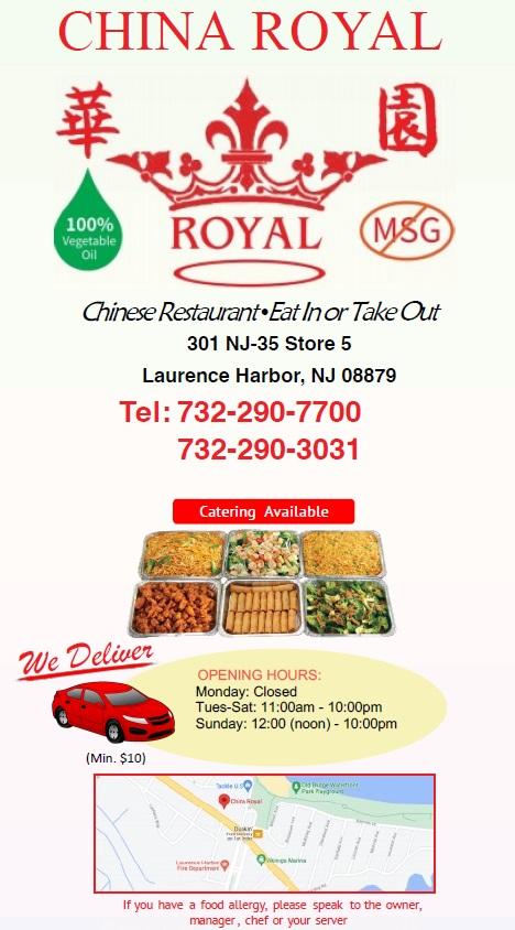 China Royal Chinese Restaurant - 732-290-7700